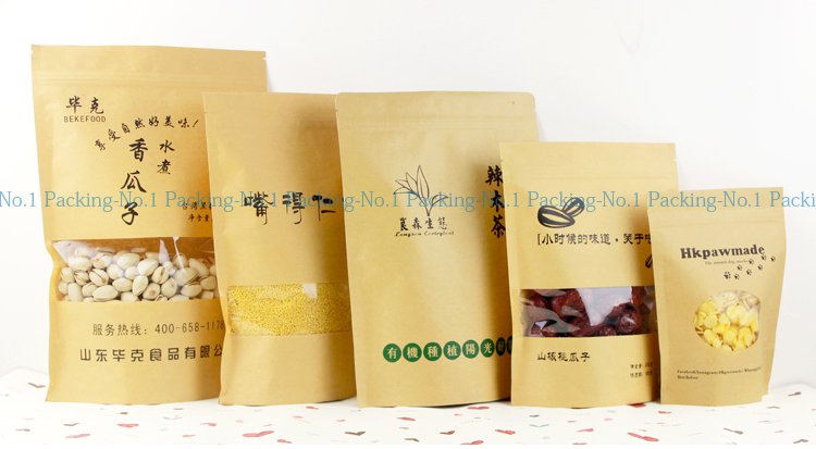 Customer customization logo print Nut Kraft bags with Clear Window kraft paper stand bags with Zipper lock for electronics Tea(China (Mainland))