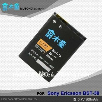 New !! High Capacity Mobile Phone Battery For Sony Ericsson BST-38