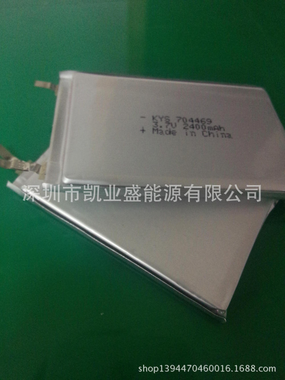 Factory direct phone / backup power / electric tools dedicated lithium polymer battery 704469074469(China (Mainland))
