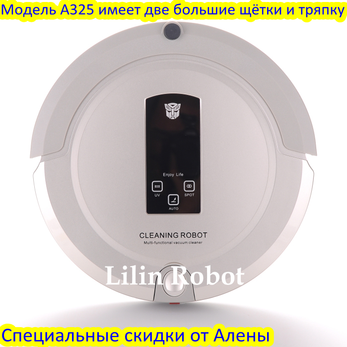 (Free for Russian)Lilin Multifunction Robot Vacuum Cleaner with mop pad, drying cleaning,time set,virtual wall , LCD Screen(China (Mainland))
