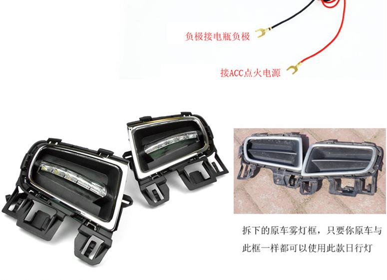 Дневные ходовые огни ! 2006 2010 MAZDA6 , 2 /set + ,  15W12V, 6000K накладки на пороги mazda 5 i 2005 2010 carbon