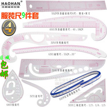 professional clothing Student teacher designers Curve ruler for dressmaking tailor support tools and easy sewing pattern ruler(China (Mainland))