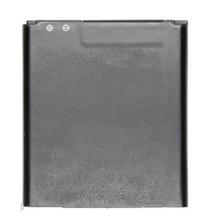 New 2150mah OEM BL 53QH Battery For LG Optimus 4X HD P880 Optimus L9 P760 P765