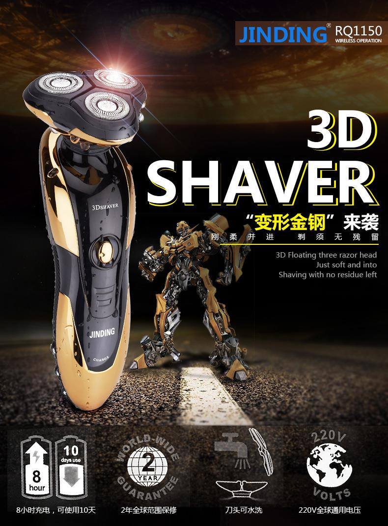 Electric Shaver epilator Rechargeable Rotary Waterproof Washable face care beard trimmer 3D Head RAZOR BLADES men AY198-SZ(China (Mainland))