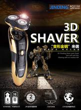 Electric Shaver epilator Rechargeable Rotary Waterproof Washable face care beard trimmer 3D Head RAZOR BLADES men AY198-SZ