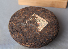 Made in 1960 raw pu er tea 100g oldest puer tea ansestor antique honey sweet dull