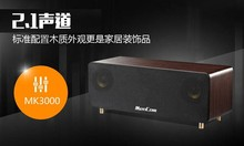 consumer electronics/amplifier bluetooth box/bluetooth music/audio listening  devices/boose/hifi/bass/audio decoder/speaker