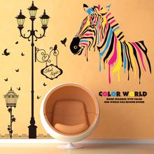 Zebra creative personality color bar lights KTV decorative wall stickers bedroom wall stickers living room entrance(China (Mainland))