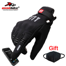 Motorcycle Gloves Summer Guantes de la motocicleta Glove Full Finger Motorbike Luvas Screen Touch Cycling Racing Sports Protect(China (Mainland))