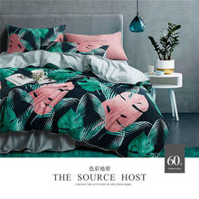 No.56-60 luxury emerald green duvet cover set cotton with bees bedding queen size 4pcs euro double bed linens 60S Sateen sheets(China)