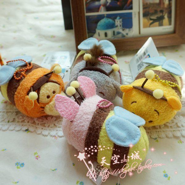 4pcs/lot 2015 New arrival TSUM TSUM Bee Original TSUM Easter tiger/donkey/pig TSUM plush toys Christmas gift Free shipping(China (Mainland))
