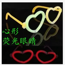 Fluorescent eye accessories common fluorescent glasses frame eye frame accessories fluorescent rod glasses(China (Mainland))