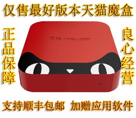 Magic box tv set top box e type a version(China (Mainland))