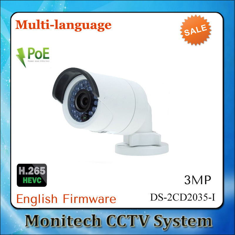 4PCS In Stock Full HD 1080P POE CCTV IP Camera DS-2CD2035-I Replace DS-2CD2032F-I H.265 IR Security Camera MINI Outdoor Camera(China (Mainland))