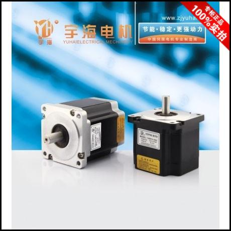 Company direct 110V Yu Hai motor genuine 86BYG250D two phase stepper motor stable energy saving(China (Mainland))