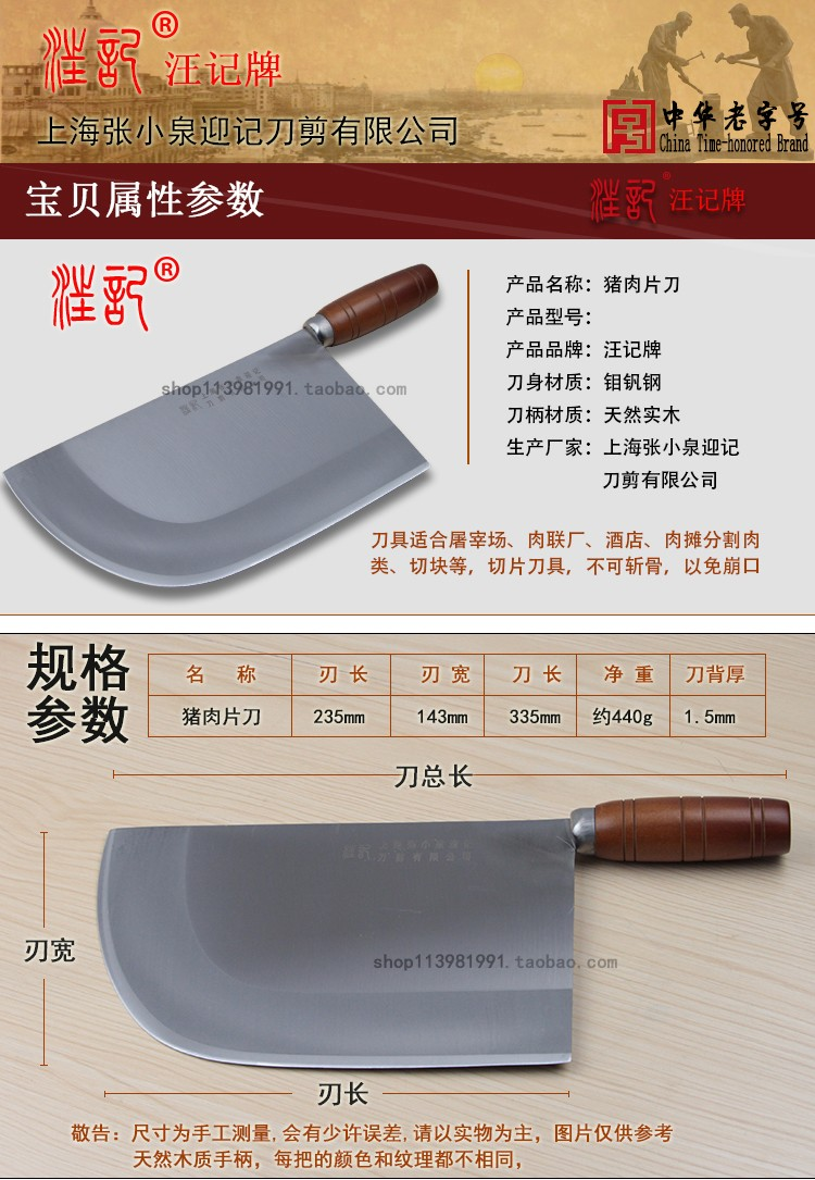 Buy Free Shipping Wang High Quality Sharp Chef Pork Knife Slaughtering Meat Knives Slicing Knife Professional Cutting Knife Cleaver cheap