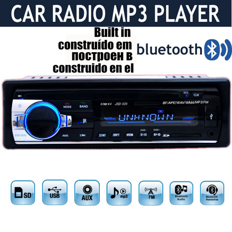 2016 12V Car Stereo FM Radio MP3 Audio Player built in Bluetooth Phone with USB SD MMC Port Car radio bluetooth In-Dash 1 DIN(China (Mainland))
