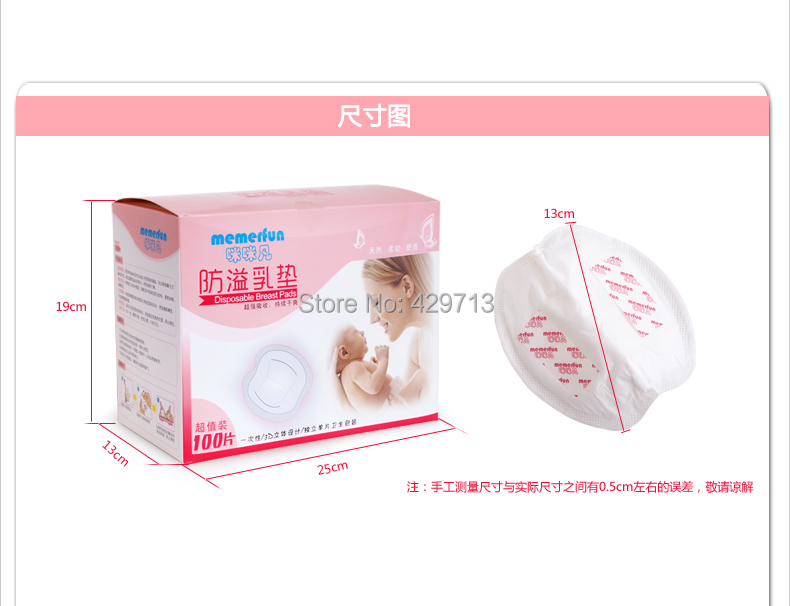 100pcs/pack  top grand Breast milk storage pads Mammy maternity bra underwear lining baby care Feeding pad Prevent leakage<br><br>Aliexpress