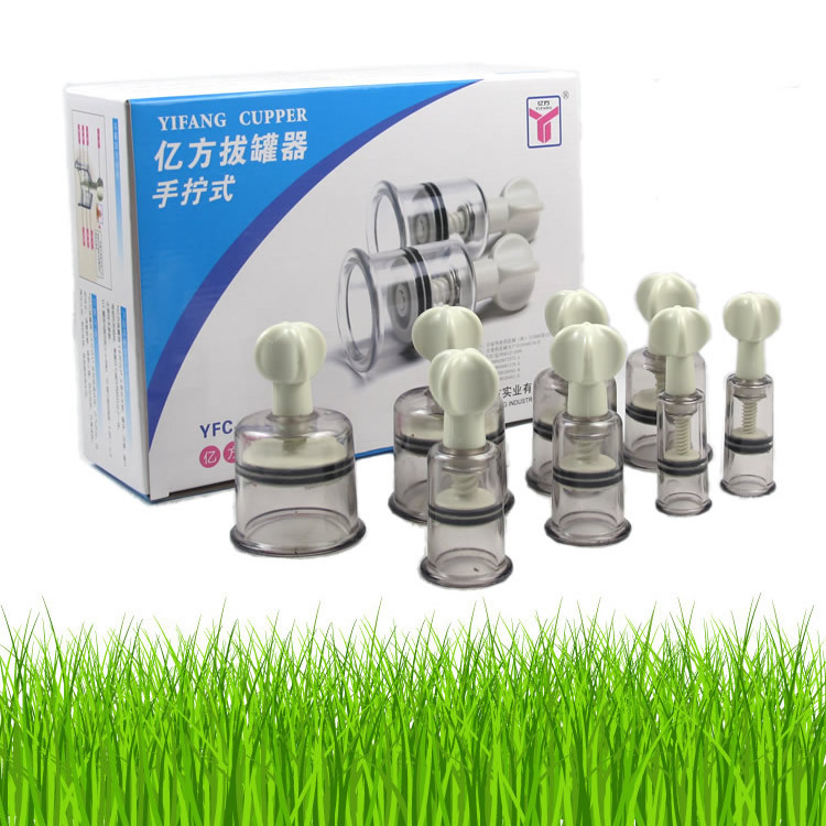 Medical Chinese Vacuum 8 Body Cupping Cups Healthy Kit Therapy Massage Portable rotary magnetic vacuum cupping(China (Mainland))