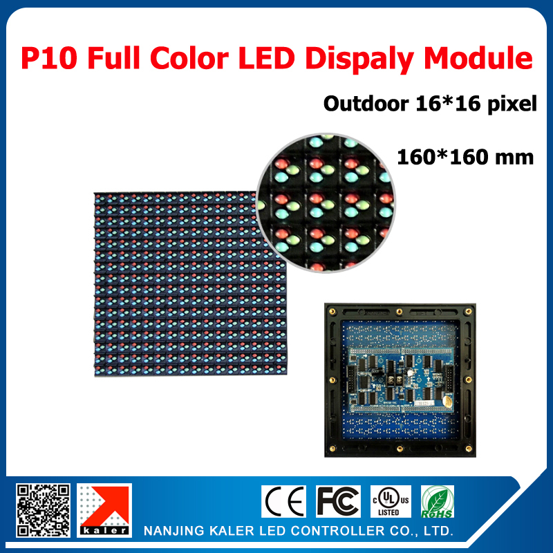 1suqare meter full color waterproof led board DIP 10mm pixel rgb led display module P10 160*160mm outdoor display cabinet unit(China (Mainland))