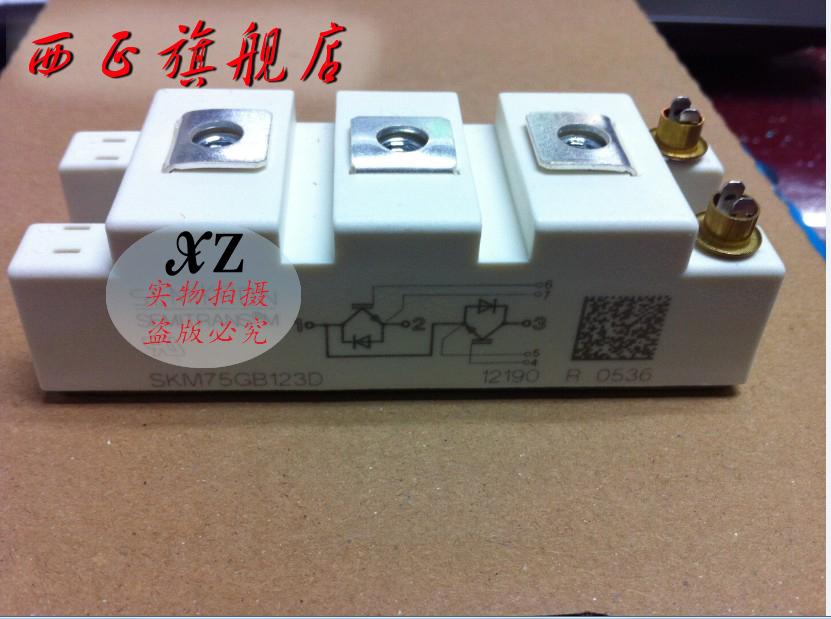 IGBT  modules , spot , SKM75GB128D SKM75GB12T4--XZQJD от Aliexpress INT