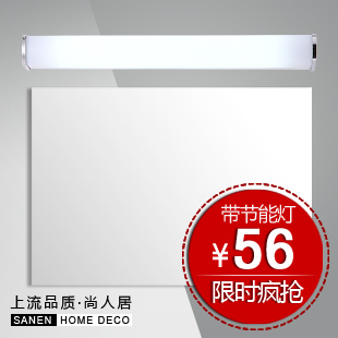 2012 hot sell Brief acrylic mirror light bathroom lamps dresser lighting 923  free shipping<br><br>Aliexpress