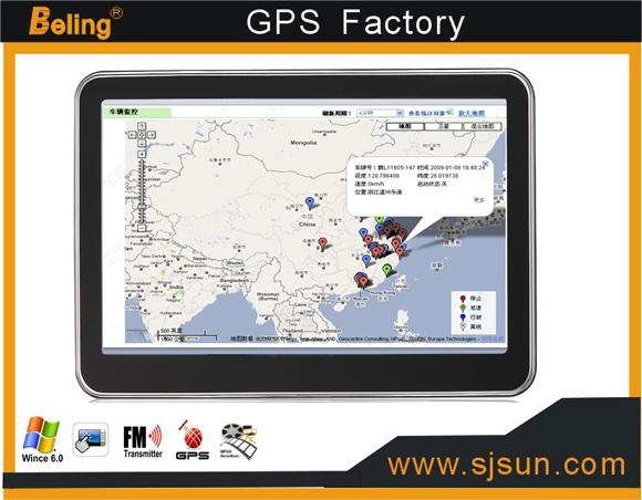 Hot sell 5 inch car gps navigation MTK3351 128M 4G with Digital TV+gps radar(China (Mainland))