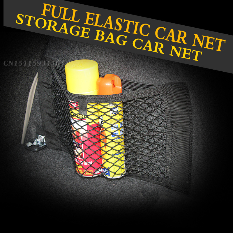 Car Boot Cargo Net Magic Sticker Luggage Mesh Oganizer Bag For Ford Focus 2 3 4 Kuga ST Escape Explorer Flex Mustang Fiesta(China (Mainland))