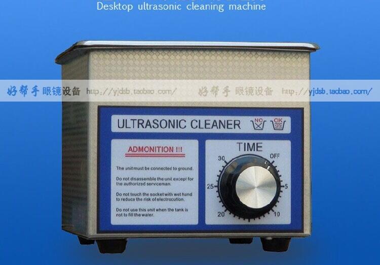 Glasses cleaning machine stainless steel ultrasonic cleaning machine 1.3L PS-08T small parts cleaning machine(China (Mainland))