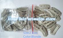 Free shipping 100pcs Blonde 2.8cm hair snap wigs clips for machine wefted/weaving extension professional salon accessories