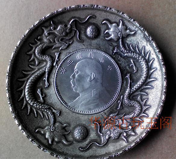Antiques / antique Miscellaneous / carved Miao silver coin tray / Yuan bulk silver plate / Collect gifts to share(China (Mainland))