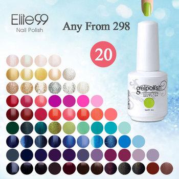 Elite99 10 мл 0.5 унц. бесплатная доставка ногтей гелем комплект выбрать 20 Colors от 495 легко использовать легко удалить Shinng красочные лак для ногтей