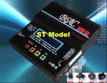 hot B6AC 80W 6A multi charger dual power buit in adapter Lipo NiMH 2S 3S 4S 5S 6S RC Battery Balance Charger AC low shi boy gift