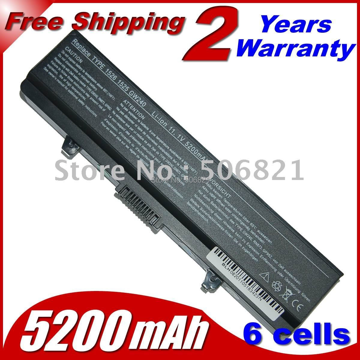 Replacement Laptop Battery For Dell Inspiron 1525 1526 1545 1440 1750 312-0625 C601H D608H GW240 XR693 M911G GP952(China (Mainland))