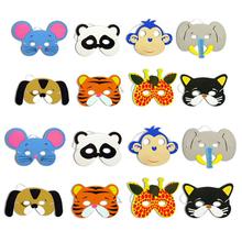 #Cu3 10PCS Assorted EVA Foam Children Masks Upper Half Face Party Animal Masks for Kids Birthday Party(China (Mainland))