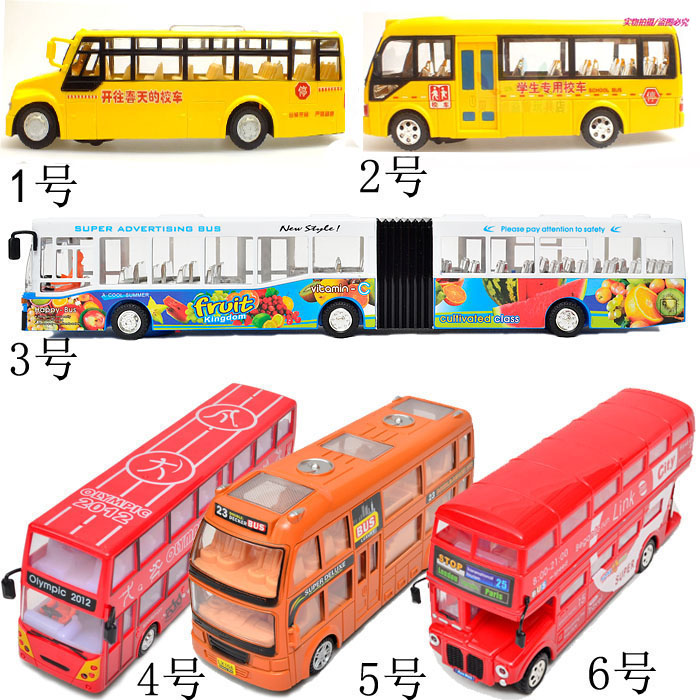 Child electric bus voice bus school bus double layer bus toy 6