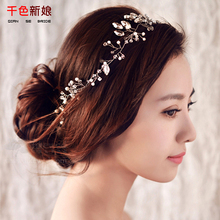 Women headband handmade hair ornaments pearl jewelry marriage crystal decoration Festival Gifts wedding party accessories milu(China (Mainland))