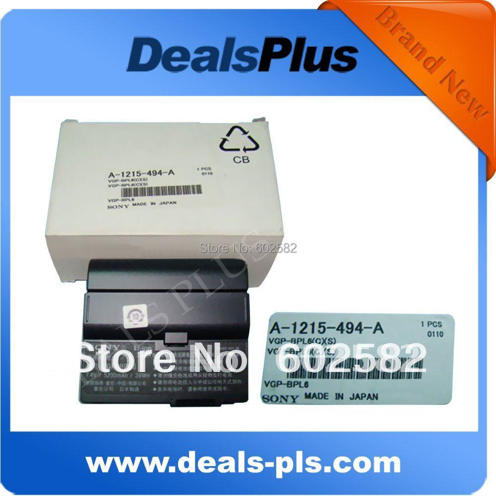 New UMPC Battery BPL6 5200mAh For Sony UX 2(China (Mainland))