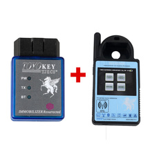 Buy Mini ND900 Transponder Key Programmer Plus Toyo Key OBD II Key Pro Support 4C 4D 46 G H Chips for $382.99 in AliExpress store