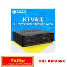 DHL/FedEx shipping KTV-300 professional digital karaoke amplifier classic home KTV power amplifier USB/SD EQ fuction(China (Mainland))