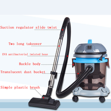 Water Filtration Vacuum Cleaner Washing Wet Dry Vacuum Cleaner For Home Dust Mite Collector Machines Sweeper Brush Dust Cleaner(China (Mainland))