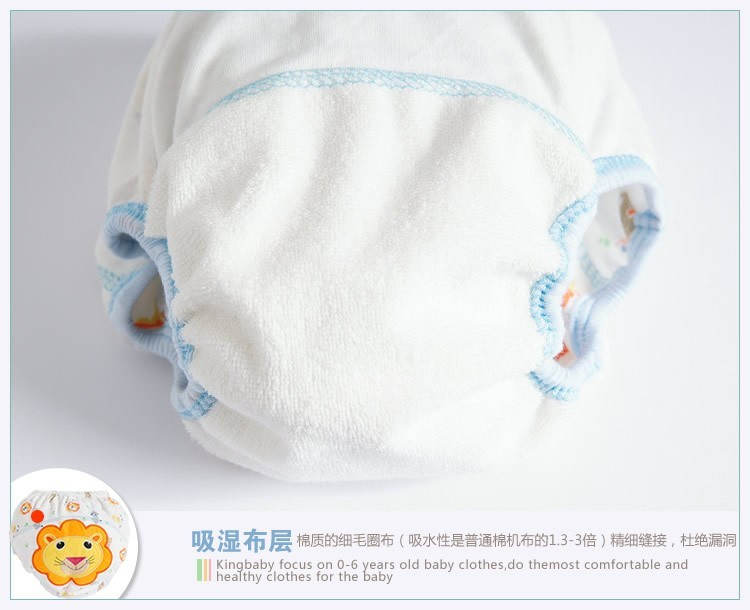 12 kinds of styles Baby Waterproof Reusable cotton Diapers/Children Cloth Diaper/Training Pants/Diaper Cover Washable #7