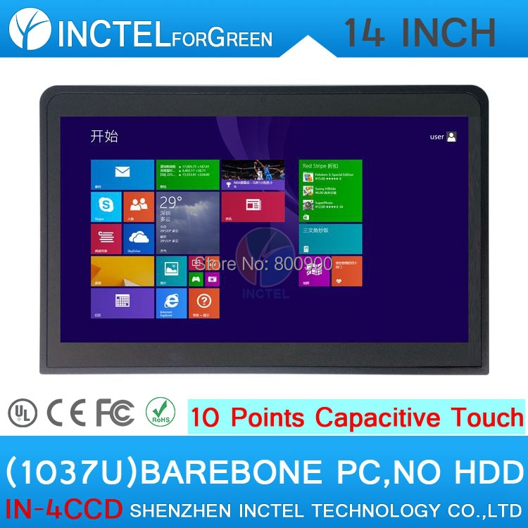 10 point capacitive touch screen 14 inch flat panel industrial embedded all in one pc barebone pc with 1037u flat panel(China (Mainland))