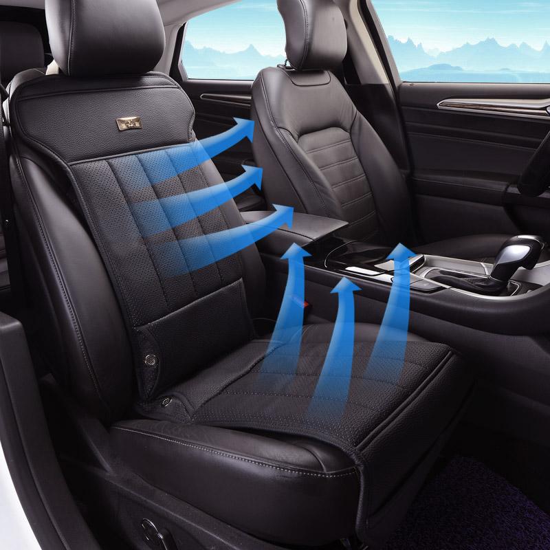 12v car seat cushion summer breathable leather car seat electric ventilation fan air. Black Bedroom Furniture Sets. Home Design Ideas
