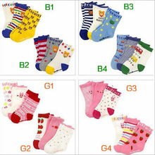 Brand New Baby Kids Infant Girls boys Princess Socks calcetines children cartoon striped 3 pairs/lot christmas bear strawberry(China (Mainland))