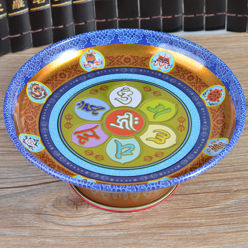 Buddhist Supplies Alloy Auspicious Eight Symbols Buddha Fruit Plate Galvanized Exquisite Pattern Temple Sacrificial Dish(China (Mainland))