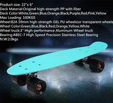 22 inch fish skate board pastel color banana board mini cruiser long skateboard four-wheel street longboard(China (Mainland))