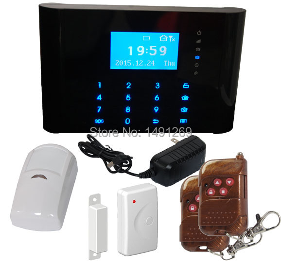 supply home security system(China (Mainland))
