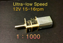 Buy 2PCS Big reduction ratio 1:1000 Ultra-low Speed,3V 6V 12V DC Gear motor high torque 12GA-N20 10MM shaft long 3*10MM 12V 15rpm JM for $23.39 in AliExpress store