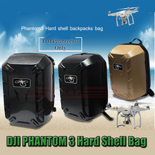 2015 DJI phantom Backpack Hardshell Shoulder Bag Carry Case Box for DJI Phantom 3 Bag FPV Drone Quadcopter parts Free Shipping
